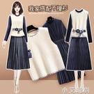 金絲絨洋裝高貴洋氣女秋冬2020新款高端名媛氣質絲絨打底兩件套 小艾新品