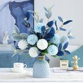 仿真花 地中海格調假花仿真花客廳擺設餐桌花擺花裝飾花束輕奢花藝擺件