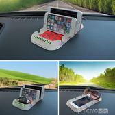 汽車防滑墊車載車用卡通硅膠手機支架大小號止滑墊汽車用品香水墊 ciyo黛雅