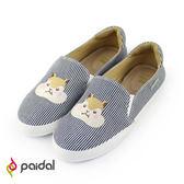 Paidal 松鼠電繡平底休閒鞋-條紋藍