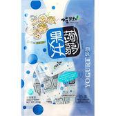 【吃果籽】吃果籽蒟蒻果凍10包(12個/包)-優格