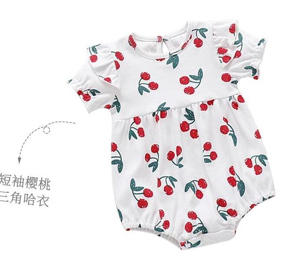 嬰兒創意禮盒小櫻桃可愛