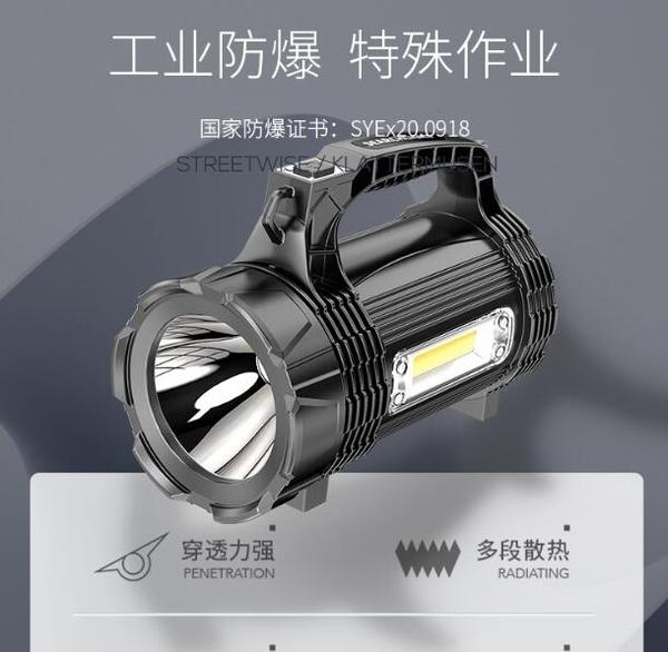 防爆手電筒充電超長續航強光超亮戶外氙氣led手提燈探照燈5000米 3C優購