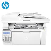 【HP 惠普】LaserJet Pro M130fn 黑白雷射印表機 【免網登送85午茶序號-12月中簡訊發送】