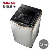 *夜間下殺*【台灣三洋】13公斤DD超音波變頻洗衣機(SW-13DVGS)(含基本安裝+舊機回收)