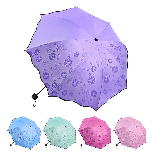 SoEasy收易利 遇水開花晴雨傘/摺疊傘(多色隨機出貨)(MI0267)