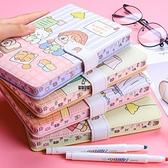 磁扣手賬本簡約皮面記事本便攜手帳筆記本小爱的一天A【愛物及屋】