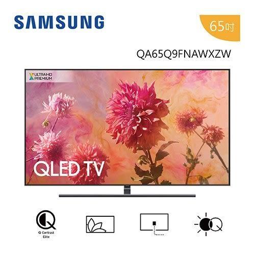 【福利品特價↙+基本安裝+24期0利率】SAMSUNG三星 65型 QLED聯網4K電視 QA65Q9FNAWXZW