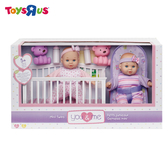 玩具反斗城  YOU & ME  8吋迷你雙胞胎超值組