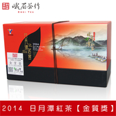 2014 日月潭紅茶評鑑 台茶18號紅玉金質獎 峨眉茶行