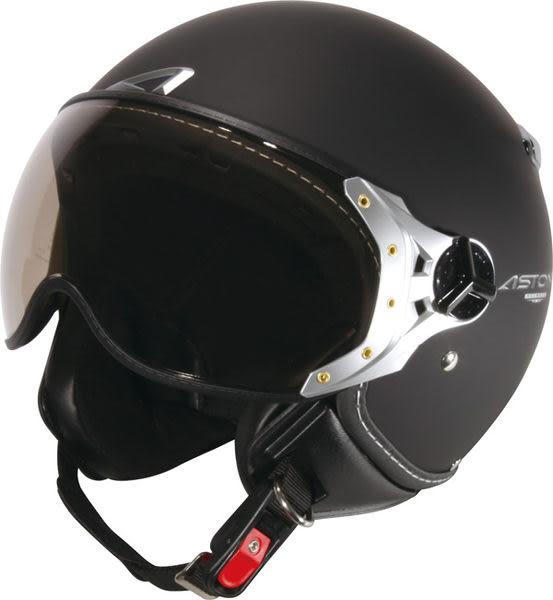 ASTONE_KSR 素色 來自法國 3/4罩 MOMO飛行員安全帽
