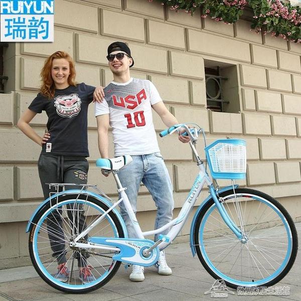 腳踏車 女式成年輕便普通男女士學生城市通勤單車復古車定制【快速出貨】