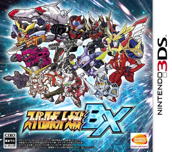 3DS 超級機器人大戰 BX(日版代購)