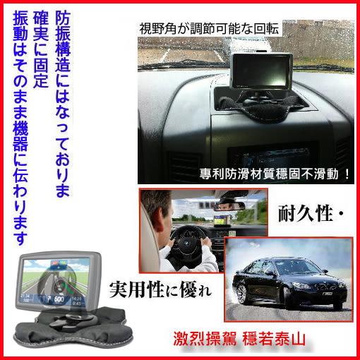 車用布質防滑四腳座新型車用矽膠防滑固定座車架GARMIN NUVI DriveAssist50 DriveSmart50