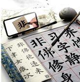 練卷軸毛筆字帖水寫布套裝仿宣紙加厚速干初學者YYP   瑪奇哈朵