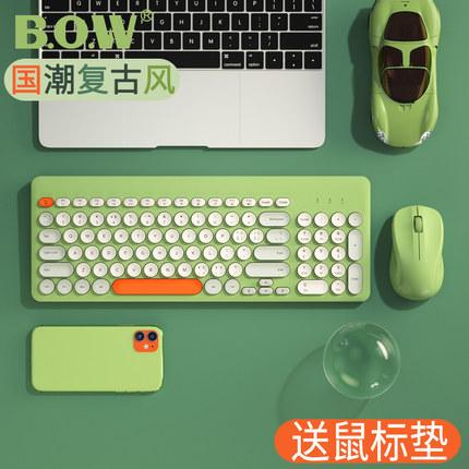 筆記本電腦外接無線鍵盤鼠標套裝無聲靜音打字專用USB小型臺式機男女生可愛有線辦公