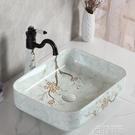 陶瓷台上盆方形輕奢洗臉盆中式台盆浴室面盆防濺水單盆洗手盆家用QM 依凡卡時尚
