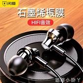 閃魔type-c耳機 8華為p20有線入耳式高音質榮耀20降噪手機扁頭接口電腦通用 蘿莉小腳丫