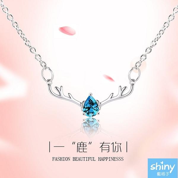 【36A50】shiny藍格子-小清新.簡約甜美小鹿角項鏈