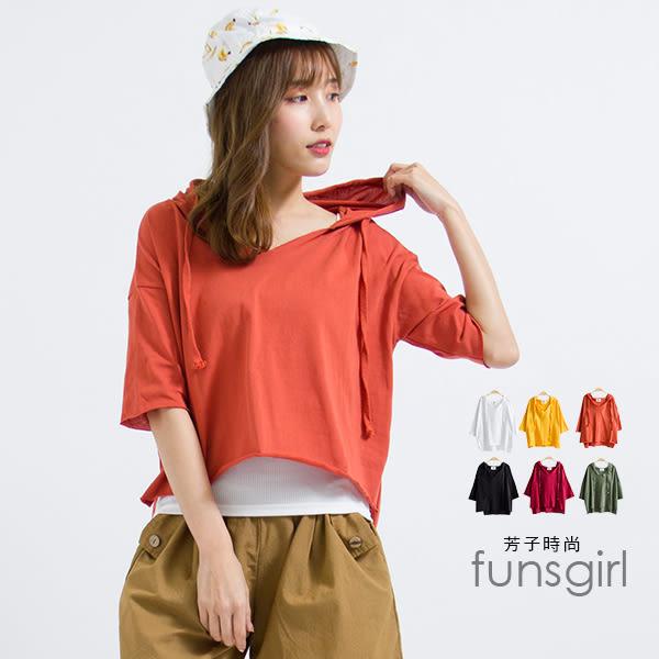 水洗V領前短後長短袖連帽短T-6色~funsgirl芳子時尚