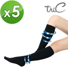 Tric 台灣製造超完美顯瘦中統壓力襪【醫碩科技 PT-K20-02397 *5】 5雙