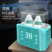 聖誕節狂歡 鯨魚寶貝溫奶器消毒器二合一自動智能保溫嬰兒暖奶熱奶器恒溫加熱