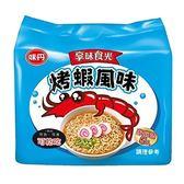 享味食光 烤蝦麵 70g (5入)/袋