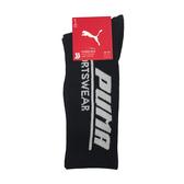Puma 黑色 襪子 長襪 女款 運動長襪 棉質 23-25cm 黑色襪子 BB124002