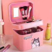 韓版簡約可愛少女心大容量品盒多功能層手提收納箱 LQ6085『小美日記』