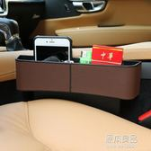 車載座椅縫隙儲物盒夾縫收納雜物箱用品    原本良品