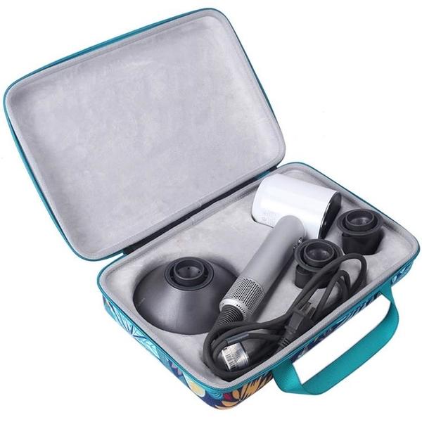 適用Dyson戴森Supersonic HD01吹風機收納包升級版HD03保護包盒殼