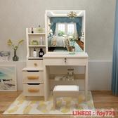 臥室梳妝台簡約現代化妝台歐式梳妝桌迷你小戶型簡易收納盒 DF 雙11狂歡