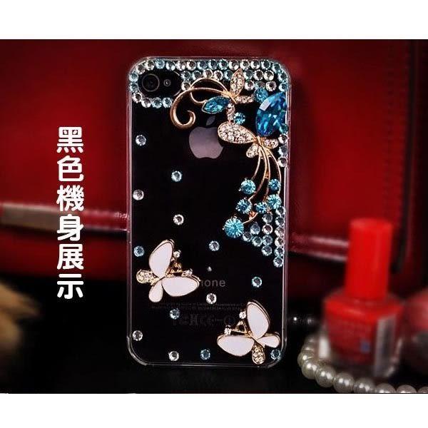 HTC U11 EYEs Plus A9s X10 Desire One 830 Pro 蝴蝶飛舞 水鑽殼 手機殼 貼鑽殼 蝴蝶 水鑽