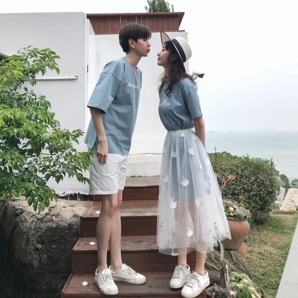 情侶裝不一樣的情侶裝夏裝韓版藍色短袖T恤男氣質仙鶴刺繡仙女裙一套 歐韓流行館