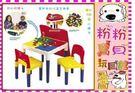 *粉粉寶貝玩具*多功能兒童積木桌椅組/書桌椅組~(台灣製)~送100顆小積木