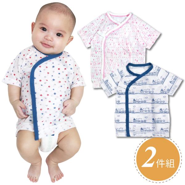 DL 2件組 夏季純棉網眼新生兒和尚服(50-60碼)【GA0028】比紗布衣更透氣