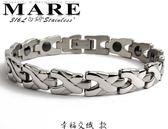 【MARE-316L白鋼】系列: 幸福交織   款
