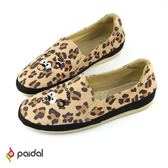 Paidal 可愛豹紋電繡平底休閒鞋-豹紋駝