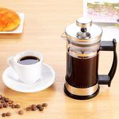 店慶優惠-法壓壺不銹鋼咖啡壺家用法式沖茶器咖啡濾壓壺玻璃過濾杯