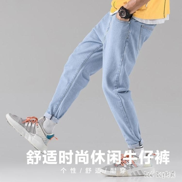 淺色牛仔褲男寬鬆哈倫褲直筒長褲老爹褲港風潮青年褲子男褲秋季wl6128『bad boy時尚』