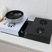 電磁爐支架底座廚房置物架微波爐電鍋支架煤氣灶蓋板電鍋支架收納jy【全館免運】