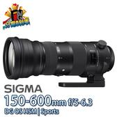 【24期0利率】SIGMA 150-600mm F5-6.3 DG OS HSM (Sports 版) 恆伸公司貨 Sport
