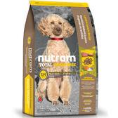 【寵物王國】nutram紐頓-T29無榖挑嘴小型犬(低敏羊肉)2.72kg