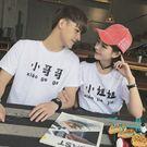 【Hera 赫拉】寬鬆簡約印字T恤-2款...
