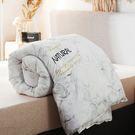 200x230cm 加厚水洗棉面料,柔軟舒適 金絲線繡花工藝,提升質感