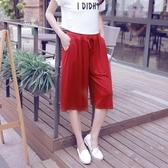 春夏裝新款寬鬆大碼闊腿褲裙女口袋薄款莫代爾休閒家居七分褲 免運