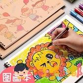 4本 兒童a4圖畫本空白加厚紙塗鴉塗色本手繪專用素描本速寫本【淘嘟嘟】