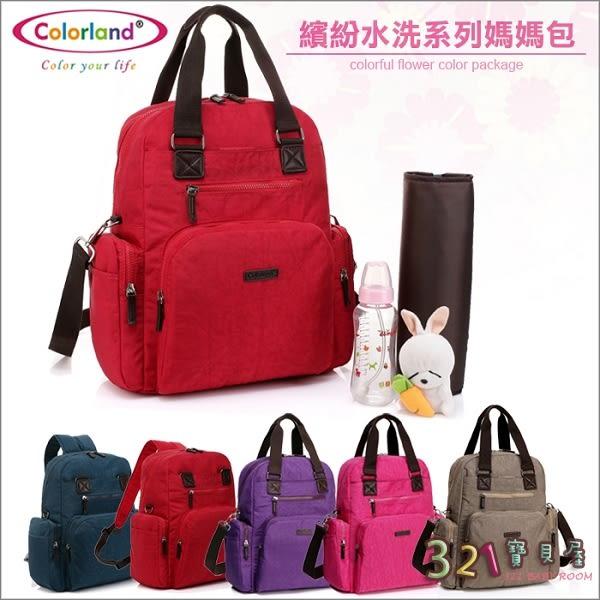 媽媽包後背包肩背包水洗布斜背包Colorland台灣總代理-321寶貝屋