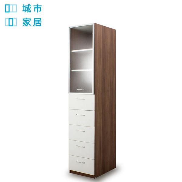 【城市家居-綠的傢俱集團】鋁框玻璃門衣櫃-胡桃系列(衣櫥/收納櫃)