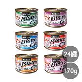 寵物家族- SEEDS Bistro Cat 特級銀貓大罐 170g (六種口味)*24入